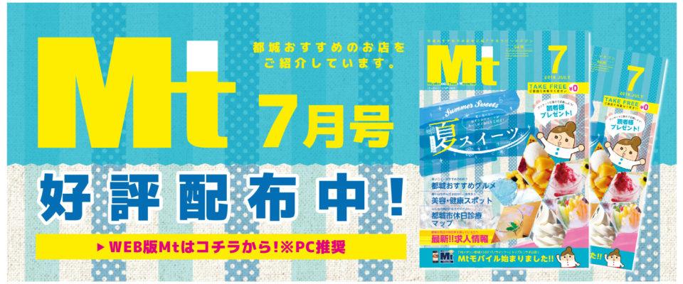 main-img-7-01