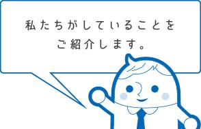 con01_01
